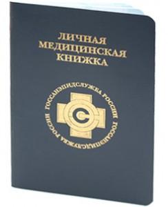 sanknizhka